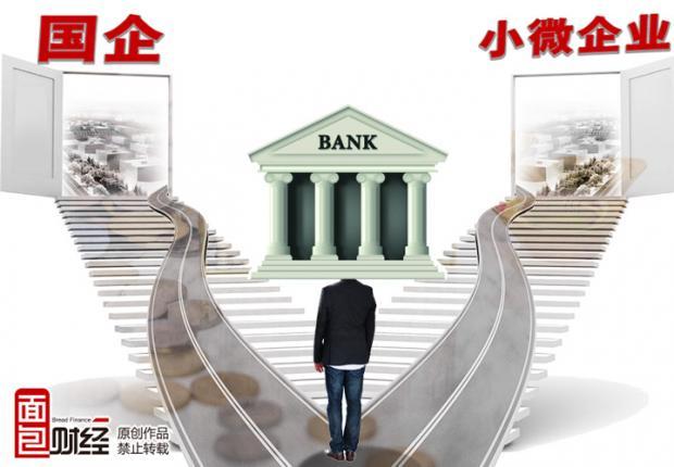 首份银行业成绩单敲警钟:银行业集体负增长来袭?