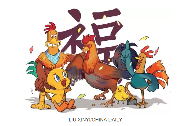 如何翻译鸡年?Year of Chicken, Hen or Rooster?