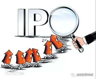 IPO需要放缓吗?