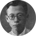 他是哈佛博士,浙大校长,还是胡适的发小