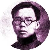 蒋廷黻求学记:我从几千里以外来到美国,一切还未开始,怎么能死?
