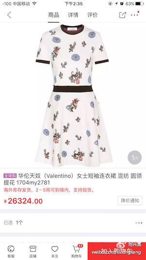 刘兴亮|智能京东,何时能让我自动购买擦脸油?