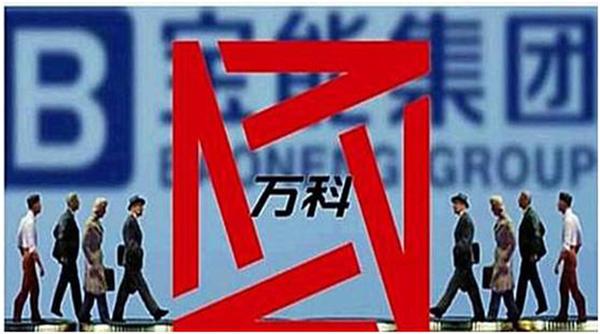 信披违规致股票增持行为无效?你可能读到了假新闻