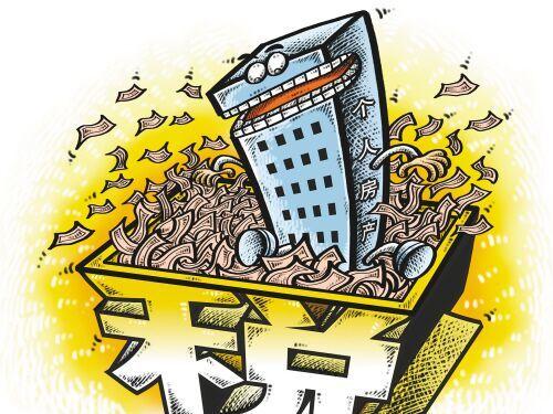 现在依然不适合征房地产税,但和房价无关