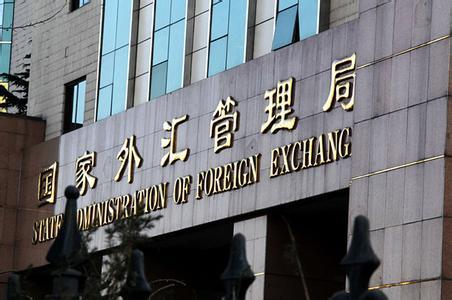 受困资本管制 去年中国海外并购逾750亿美元交易被取消