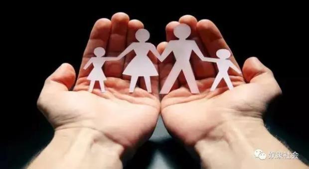 怎么和家人好好说话?