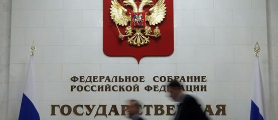 """家暴有罪,为何俄罗斯还要""""非刑事化""""?"""