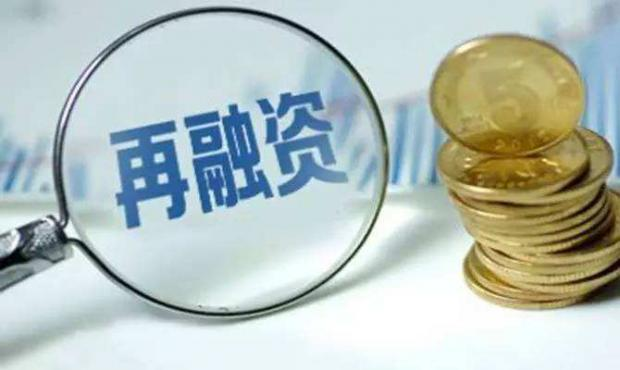 华泰联合证券:再融资新规影响几何?