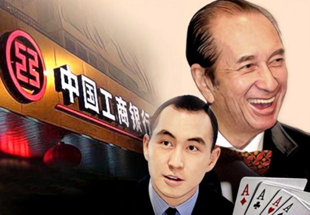 工商银行提供10亿美元资金 何鸿燊次子盘整赌业版图