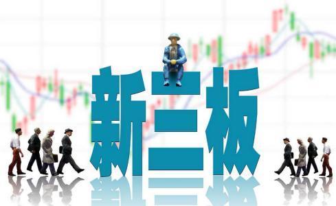 麦腾股份正式挂牌新三板,创业孵化市场或将深度洗牌