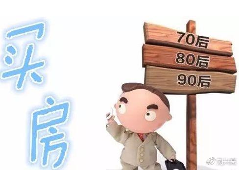 刘兴亮|房产大数据:享用型消费崛起