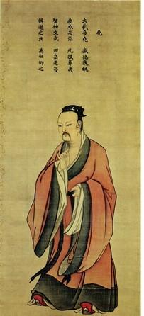 尭舜鲧禹——中国上古四大天王(上)