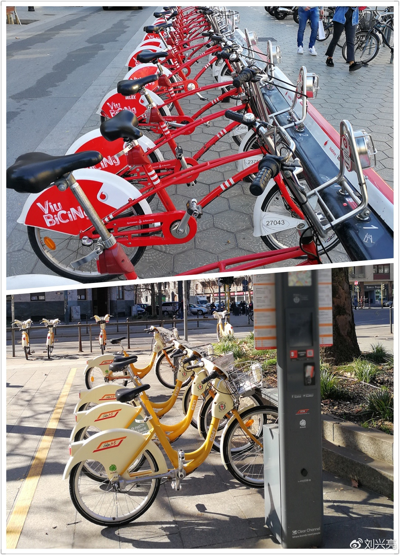 """西班牙、意大利的""""共享单车"""""""