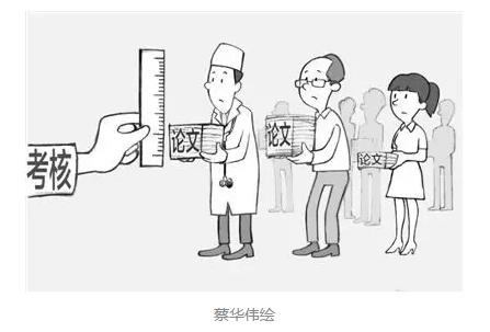 """葛墨林:""""唯论文""""评价已严重阻碍中国科技发展"""