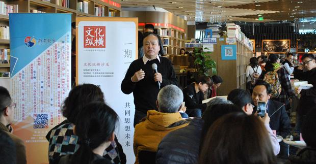 李小云:如何看待中国的对外援助效益?