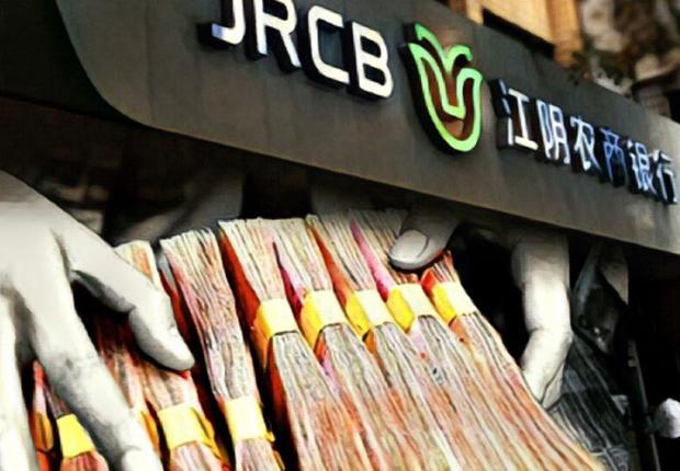 银行员工仍是高收入群体:江阴银行人均费用35万
