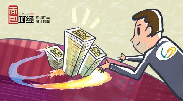 碧桂园47亿抄底自家股票 市值秒杀恒大超500亿