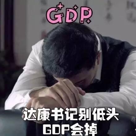《人民的名义》:CP文化如何助攻反腐剧?