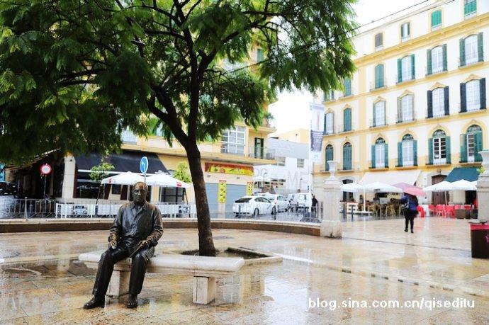 【西班牙】雨中的马拉加