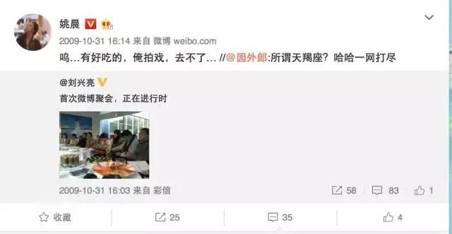 刘兴亮 那一年,我们还在用短信彩信发微博…