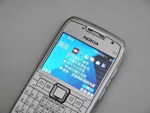 刘兴亮|那一年,我们还在用短信彩信发微博…