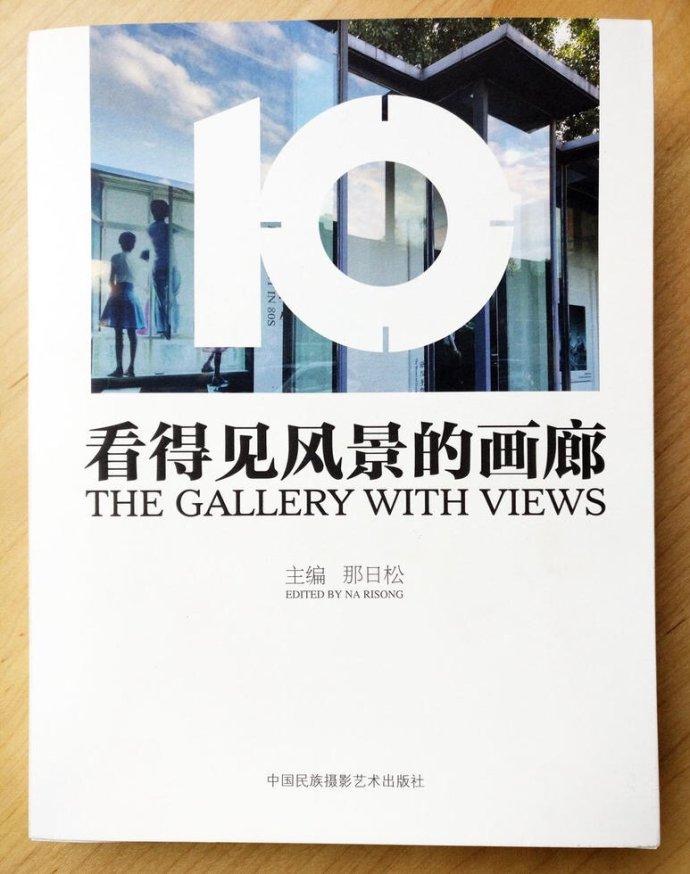 """《看得见风景的画廊》中的""""俯卧撑"""""""