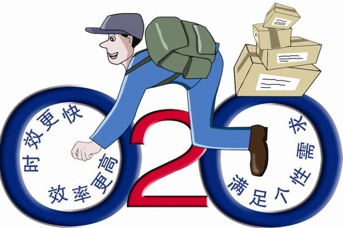 刘兴亮|共享经济创业新路标
