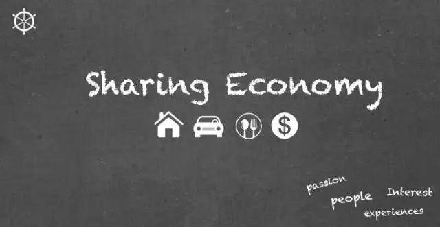 共享经济创业新路标