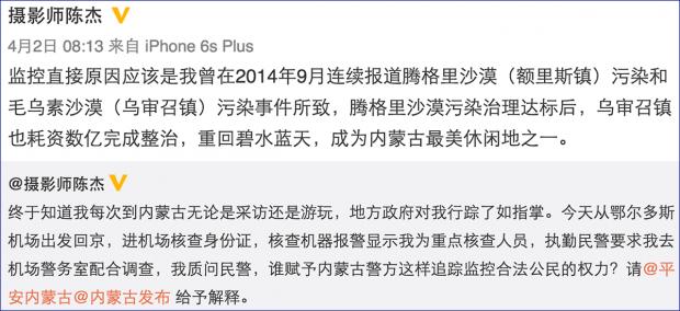 """真相不出,谣言不止,新华社记者表示""""无法忍受"""""""