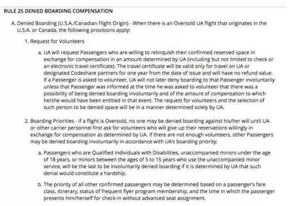 美联航赶乘客下飞机 如何理性应对