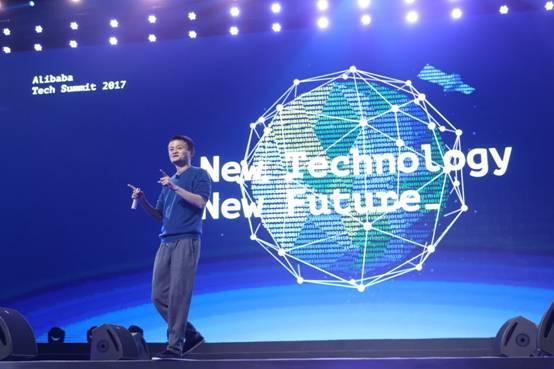 "YunOS首提""三新""赋能合作伙伴,如何实现价值放大与新增?"