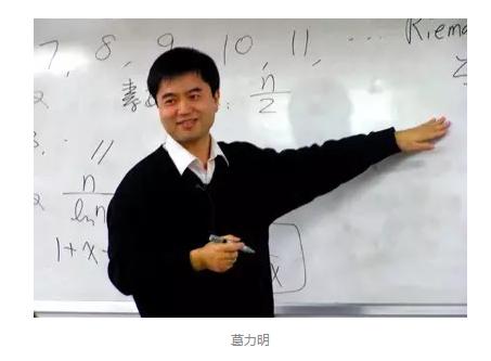 葛力明:数学的纯粹