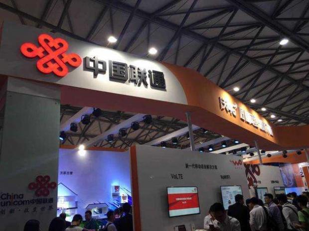 4G商用三年,中国联通何以走成败局?