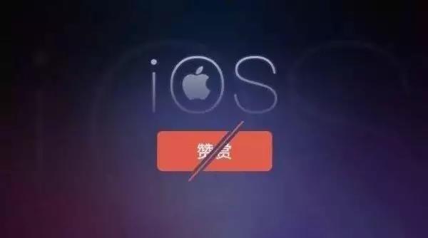 苹果的担心:步运营商后尘 被微信们OTT掉