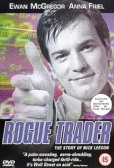 《看电影,学金融》系列之三:萝卜刻章能圈钱,都怪魔鬼交易员?