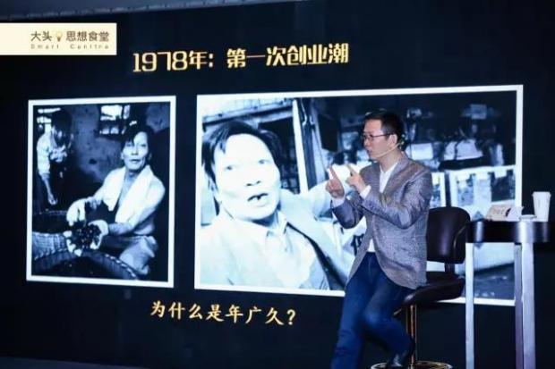 企业家与中国社会