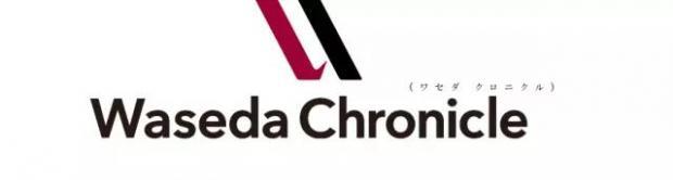 日本调查报导网站「Waseda Chronicle」的一场社会实验