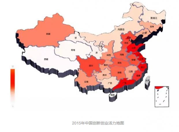 26年中国创新创业版图变迁:看你的家乡在衰落还是充满活力?