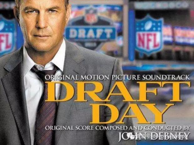 NFL选秀的启发,选股的定性分析知多少?
