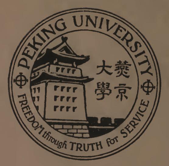 """燕京大学曾抢过北大的""""名分""""?"""