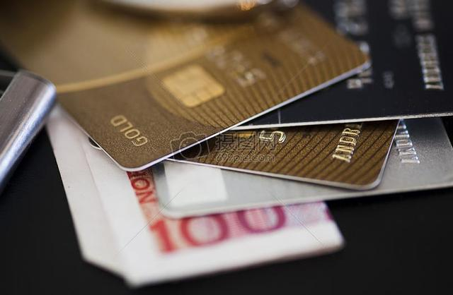 5月1日银行卡不能用了?我们还要被谣言骗多久?