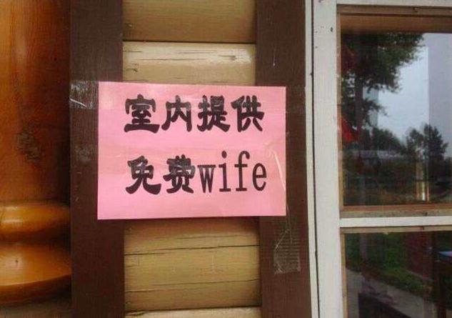 北京公共免费WiFi,又一个面子工程?