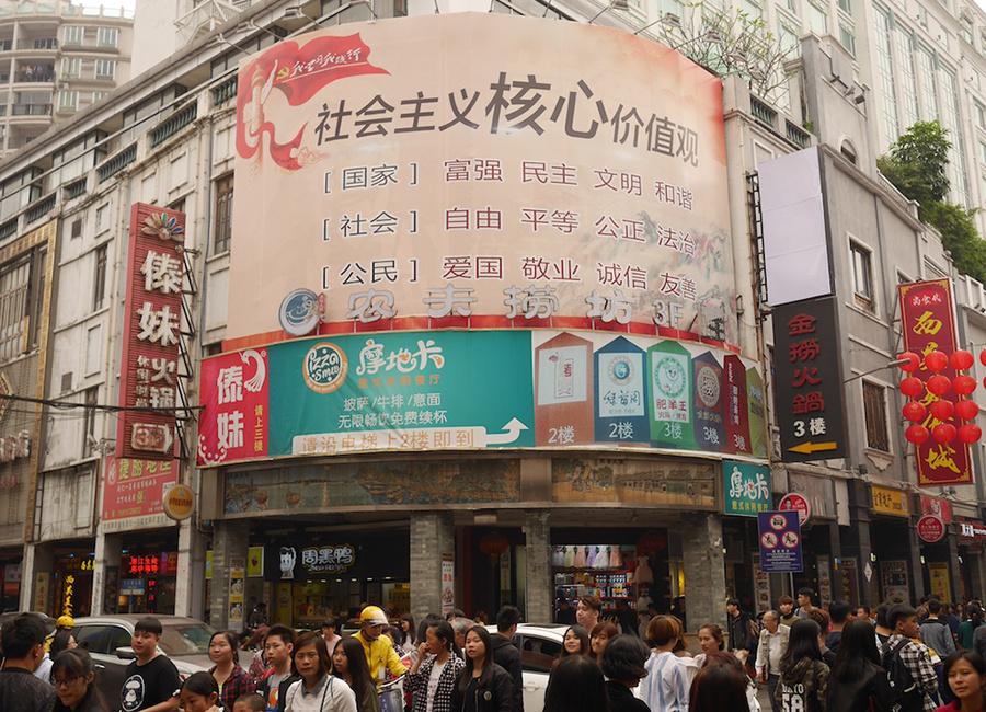 法律学者刷完《人民的名义》,从这些细节透视中国政法体制