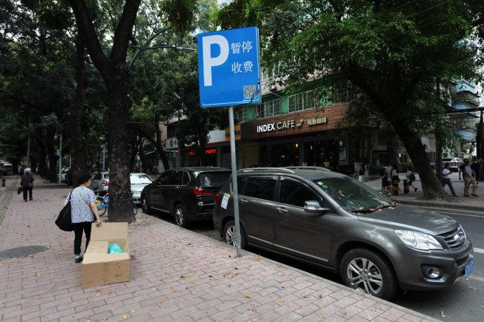 广州咪表事件远比水泥锥事件恶劣