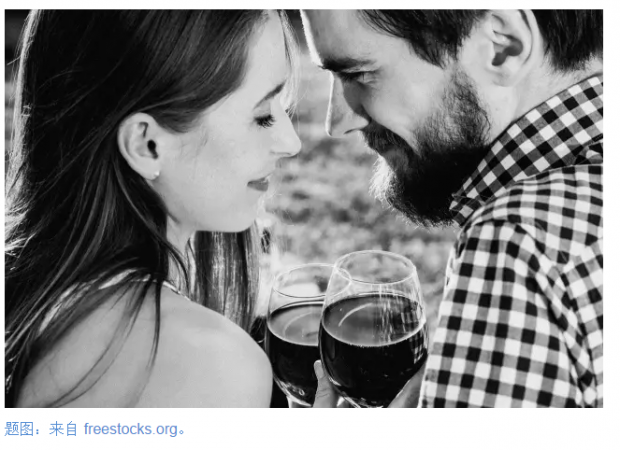 你拥有真正的亲密关系吗?