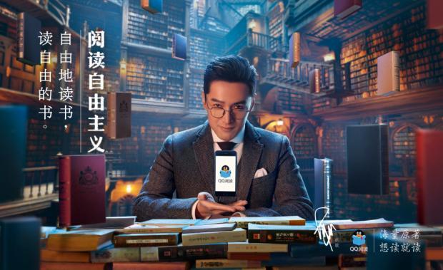 QQ阅读竟然要做数字阅读领域的淘宝,靠谱吗?