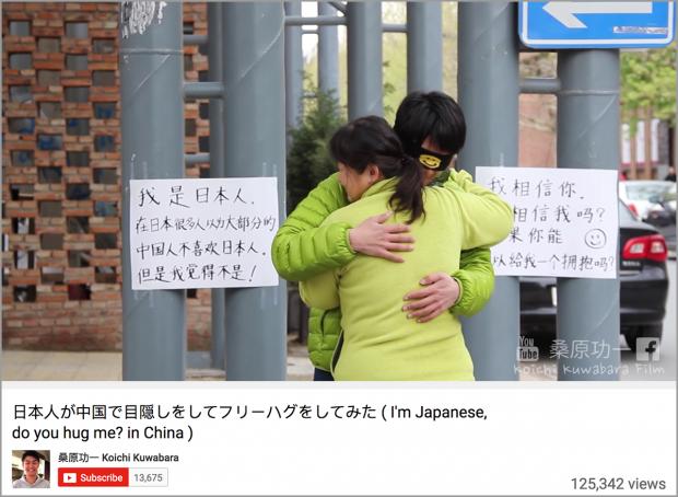 同样在扩招留学生,日本的方法就更好吗