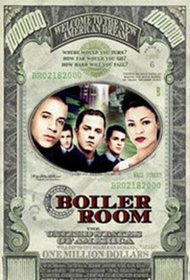 《看电影,学金融》系列之四:狼群扎堆锅炉房,炒股骗你没商量