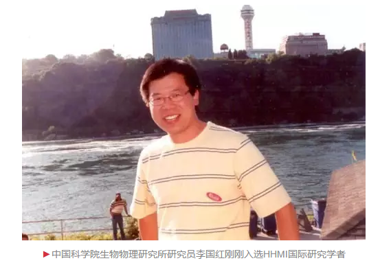 """HHMI 国际研究学者""李国红自述:我的科学旅途"