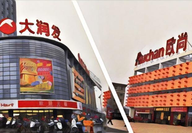 市值两天蒸发50亿 高鑫零售终将会卖身互联网巨头?